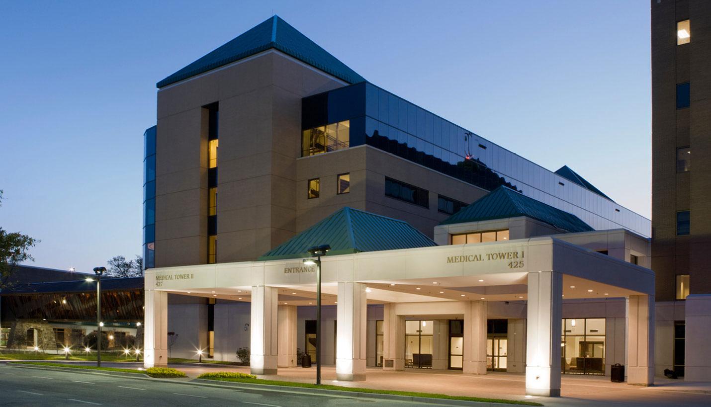 Phoebe Putney Memorial Hospital1.jpg